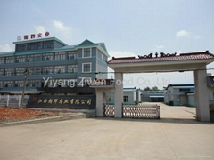 Yiyang Ziwen Food Co.,Ltd