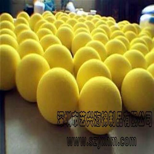 海绵球 4