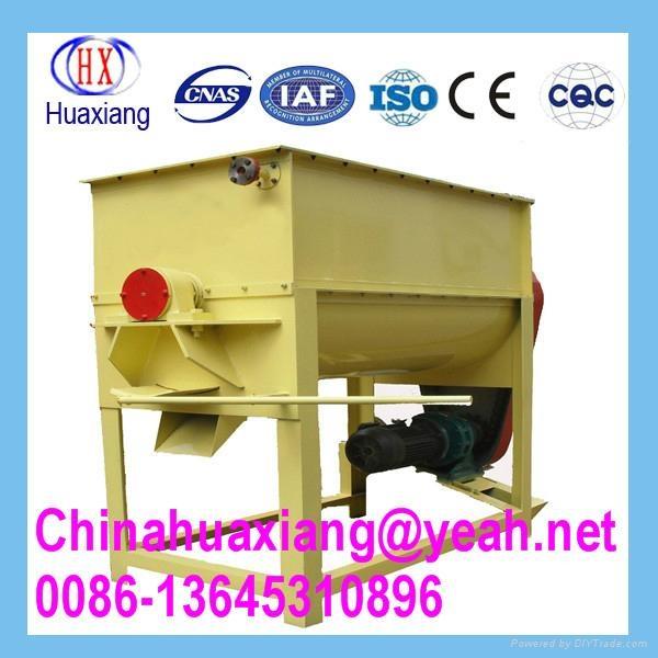 SHJ Single Shaft Twin Screw Animal Feed Mixer - HUAXIANG (China