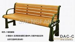 最新防腐木公園休閑椅戶外長椅