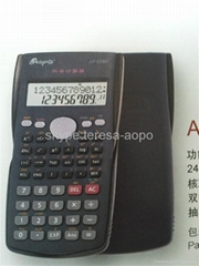 Multi use science calculator promotional gift--AP-82MS