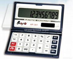Big LCD display Two way power Foldable Design Calculator--AP-361