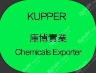 KUPPER CORPORATION LIMITED