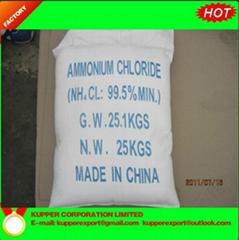 Factory of AMMONIUM CHLORIDE