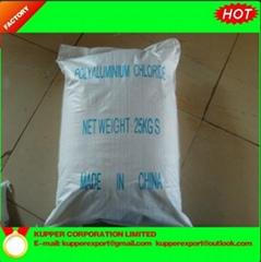 Factoy of Polyaluminium Chloride
