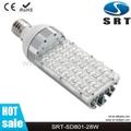 28W  LED路燈