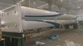 天燃氣運輸車 1