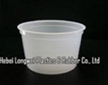 250ml(9oz) disposable pp plastic cup for