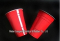 425ml(14oz) disposable plastic red party cup   1