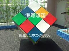 玻璃鋼魔方造型
