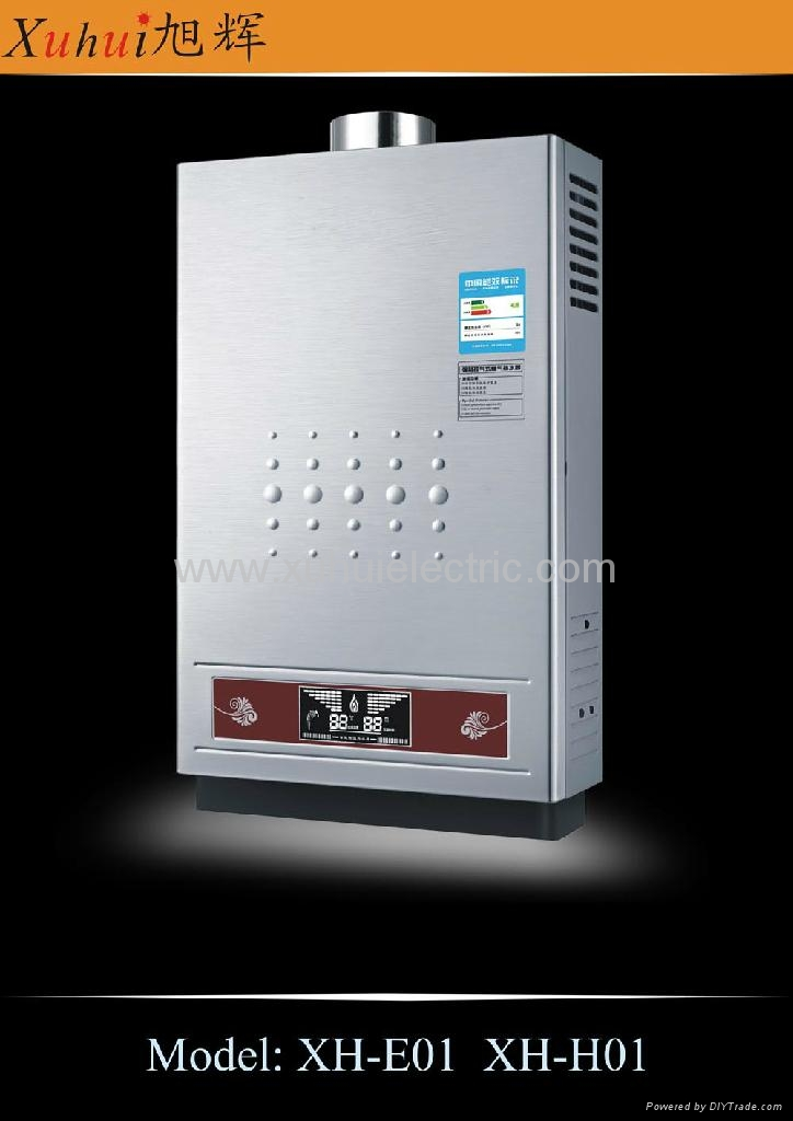 8L constant temp. tankless gas gayser 1