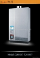 8L constant temp. tankless gas gayser 4