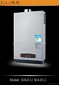 10L Constant temp. gas water heater shower 1