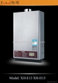10L Constant temp. gas water heater shower 2