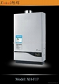 12L constant temp. tankless gas hot water heater 2