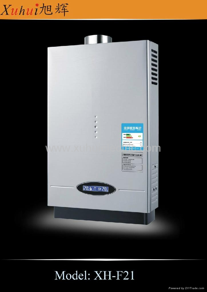 Forced exhaust constant type gas water heater 1