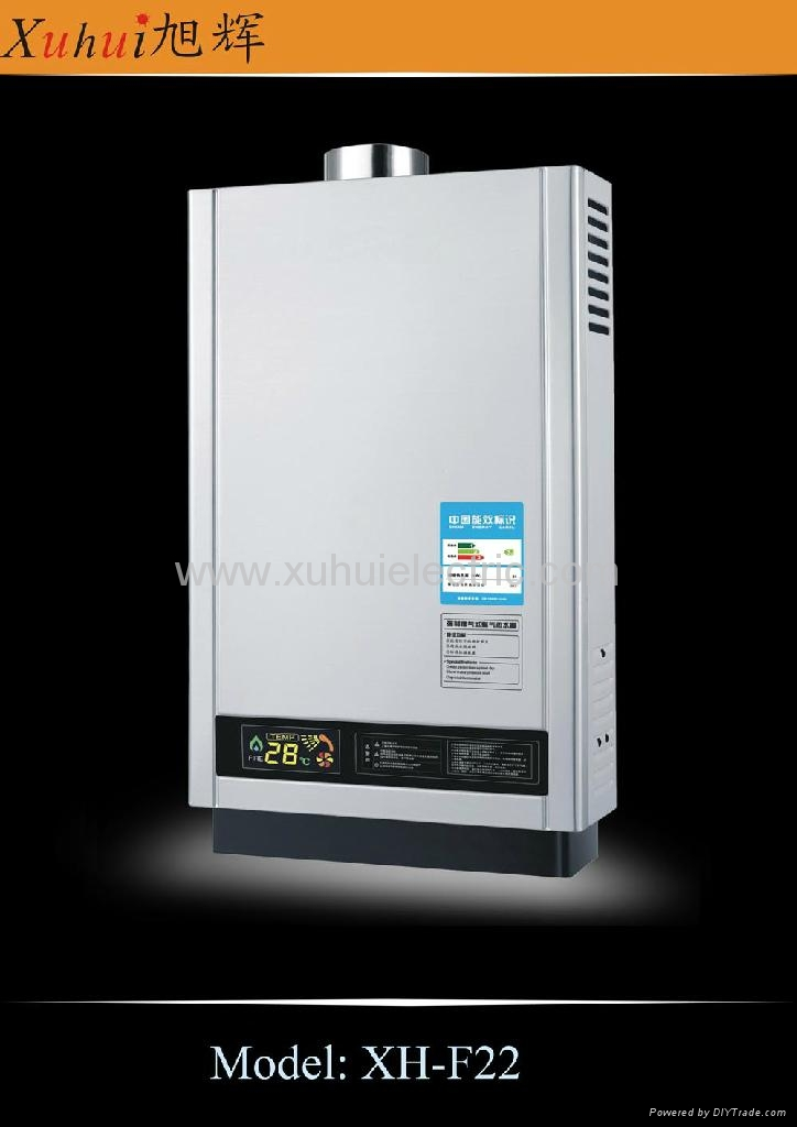 Forced exhaust constant type gas water heater 2