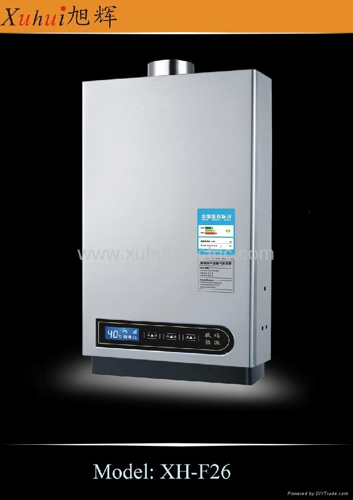 Forced exhaust constant type gas water heater 4
