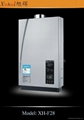 2014 new style Forced exhaust gas hot water heater 1