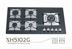 Special tempered glass top 5 fires gas cooker