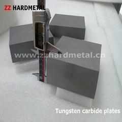 cemented tungsten carbide plates