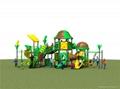 Outdoor kids playground equipment