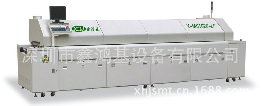 中大型电脑无铅10温区回流焊锡机 1