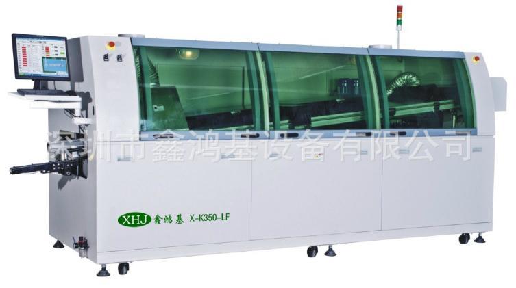 大型标准配置电脑无铅波峰焊锡机 1