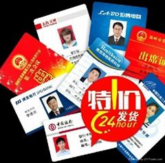 ID彩卡/ID印刷卡/ID卡印刷/ID卡/EM卡/ID门禁卡/ID考勤卡/印刷