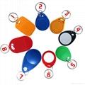 RFID钥匙扣卡