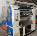 HC-200-6 Box Tissue Machine