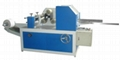 HC-210 Mini-folded Napkin Machine