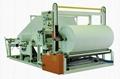 HC-1575-E Automatic Slitting and