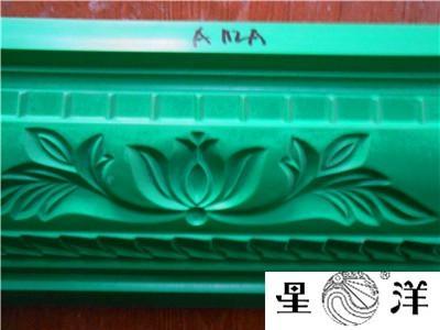出口專銷型石膏模具 1