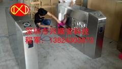 1.7M智能刷卡鋼化玻璃擺閘
