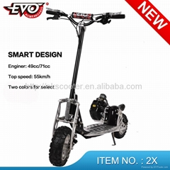 2014 newest 2 wheeler Petrol scooter