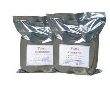Boron Nitride Powder (10043-11-5)   1