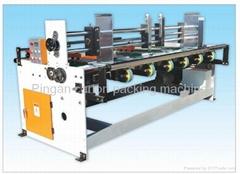 Paper-conveying Machine