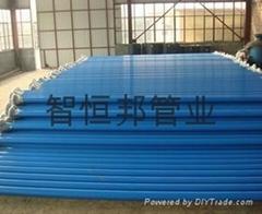 西安內外塗塑復合鋼管報價