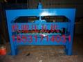 850彩鋼壓型設備 2