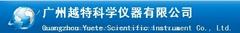 廣州越特科學儀器有限公司