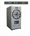 WS-200YDB臥式滅菌器