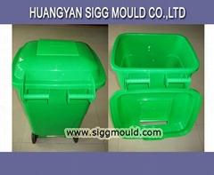 plastic dustbin mould ,ashbin mould,waste bin mould ,garbage bin mould
