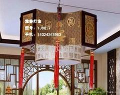 中式古典灯饰