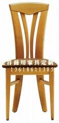 餐廳實木餐椅