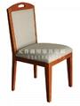 武汉餐厅实木餐椅