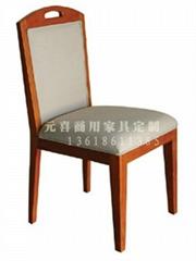 武漢餐廳實木餐椅