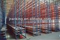 very narrow aisle(VNA) storage