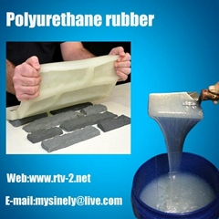 polyurethane liquid rubber make molding for plaster and concrete products