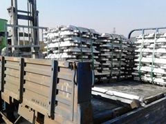 high purity aluminium ingot 99.7 supplier